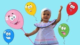 Разноцветные воздушные шарики | Песня Для детей Семья пальчиков Шарик где же ты | Учим цвета