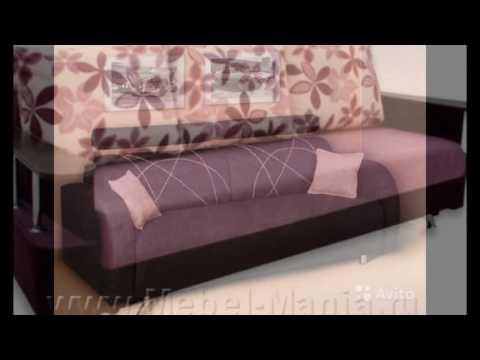 Прямые диваны недорогие