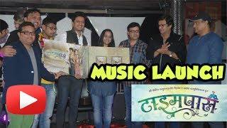 Time Pass Music Launch - Ketaki Mategaonkar, Prathamesh Parab - New Marathi Movie