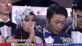 中国达人秀 第五季 第十期20140209