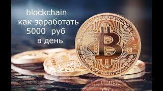 Заработок в интернете без вложений от 25000 рублей в день с помощью платформы  Exclusive Domains