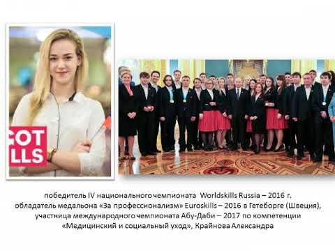 Новый проект. Казанский медицинский колледж
