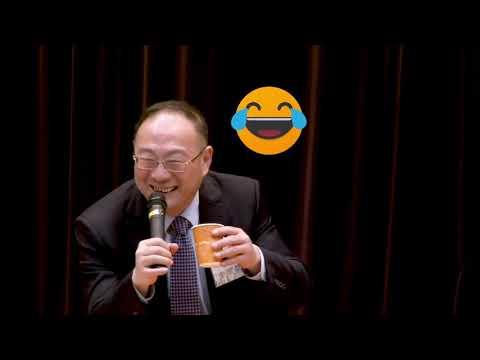 金灿荣教授港大演讲2019 中美关系和世界格局