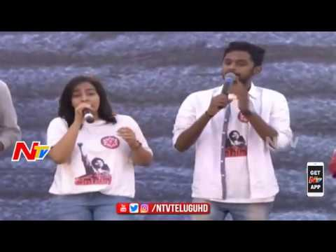 Jana Sena Party Theme Song @ JanaSena Formation Day Maha Sabha | Guntur || Pawan Kalyan || NTV