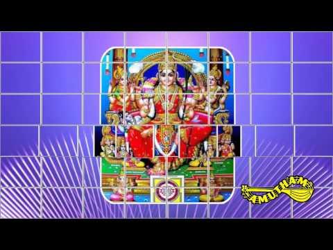 Parandhamavathi Jayathi Sowmithree Nithyasree Mahadevan