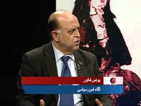 TOLOnews 21 August 2013 FARAKHABAR / فراخبر ۲۱ آگست ۲۰۱۳