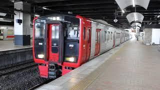 JR九州 鹿児島本線 813系 200/0番台 本ミフRM210編成+RM001編成(813系トップナンバー) 普通 小倉駅 発車