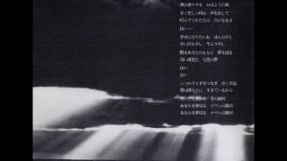 ふきのとう/3.冬銀河 作詩・作曲:山木康世 『ever last』(1992年3月2...