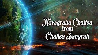 Navagraha Chalisa | Rattan Mohan Sharma | Navagraha Shakti | Times Music Spiritual