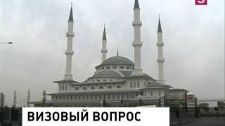 В Турцию без загранпаспорта. НОВОСТИ МИРА И РОССИИ