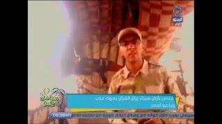 بالفيديو.. جندي يرتل القرآن ويدعو لمصر أثناء أداء خدمته بسيناء