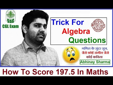 Trick For Algebra Questions 😲 Solve Algebra In Less Then Seconds Part-3 By Abhinay Sharma