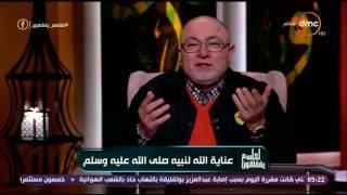 بالفيديو.. خالد الجندي: والله أنا عايش طول عمري مذلول