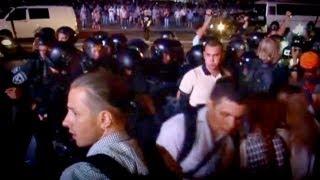 Беркут Разогнал Митингующих на Майдане