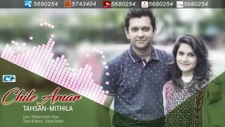 Chile Amar By Tahsan Mithila New Songs