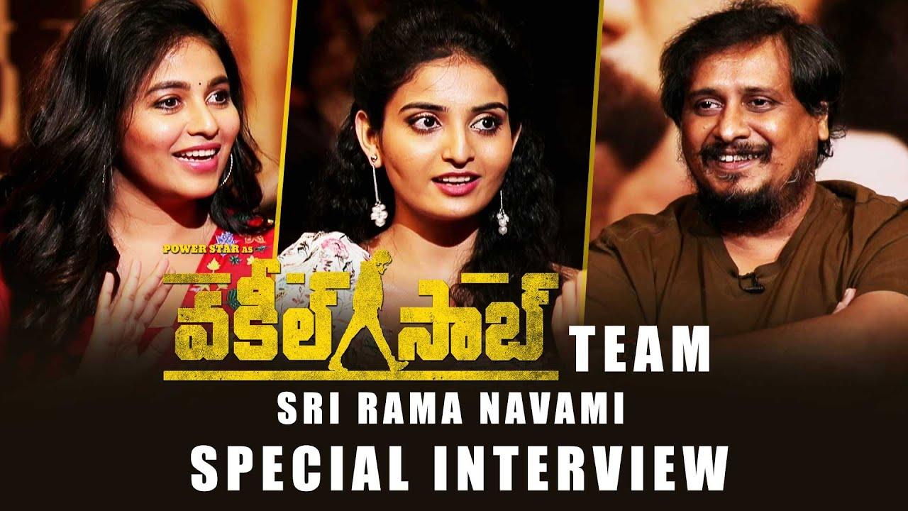 Vakeel Saab Team Sri Rama Navami Special Interview - Director Sriram Venu | Anjali | Ananya Nagalla
