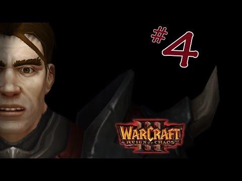 Warcraft III: Reign of Chaos - Part 4: Sacrificial Farms (feat. Short)