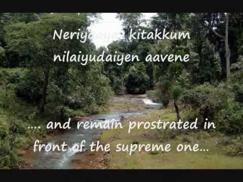 Kulasekhara - The King who became a saint - Perumal Thirumozhi English Subtitles