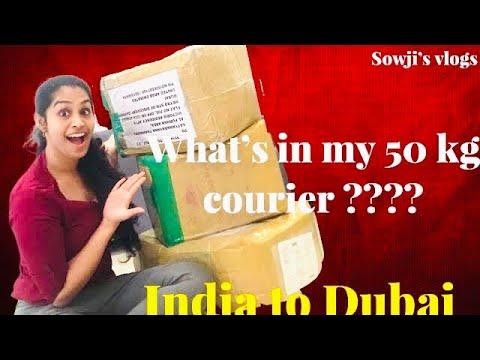 మా INDIA parcel లో ఏమి వచ్ఛాయ్??India to Dubai courier 🚚  My putinti haul ☑️/ Box of love ❤️