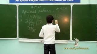 СОШ №3. г.Туапсе, урок математики в 4А.