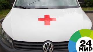 «Автобус милосердия» в Кыргызстане: благотворительная миссия под угрозой закрытия