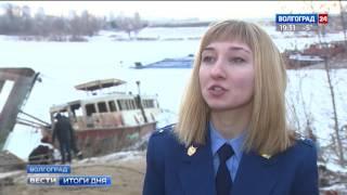В Волгограде приступили к очистке дна Волги от затонувших судов