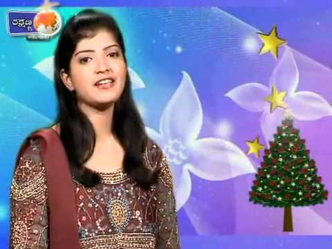 Jai Jai Yesayya (Christmas Song) - Sharon - Telugu Christian Song  - YouTube.flv