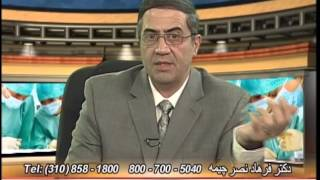 میزان نرمال چربی خون دکتر فرهاد نصر چیمه Normal Level of Blood Lipids Dr Farhad Nasr Chimeh