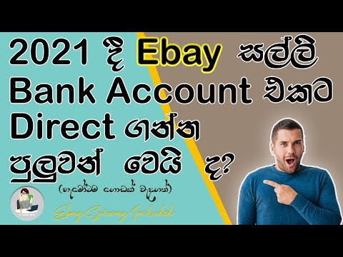 Ebay Payment Option Update 2020 - Direct Payment To Your Bank Account | Online Survey Submission