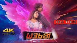 Baripada Re Hoonka Ya | New Santali Official 4K Video | Deepak | Deepika | Bhagabat | Chhita