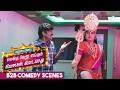 Goundamani and Sana Back to Back Comedy Scenes - Enakku Veru Engum Kilaigal Kidayathu