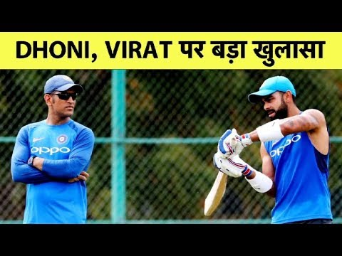 MS Dhoni, Virat Kohli पर Mohammed Siraj का बड़ा खुलासा...| Sports Tak