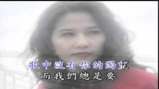 簡坤林~出塞曲