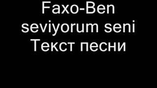 Faxo ben seviyorum seni lyrics