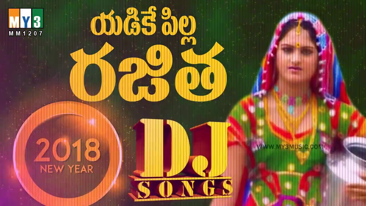 Rajitha dj video song download mp4