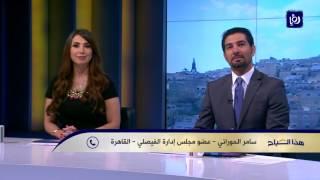 سامر الحوراني - مكافآت للاعبي الفيصلي عقب التأهل لنهائي البطولة العربية