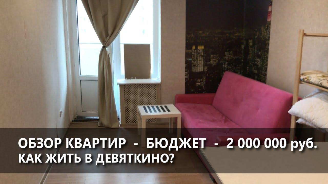 Купить квартиру в Санкт-Петербурге в Центральном районе - YouTube