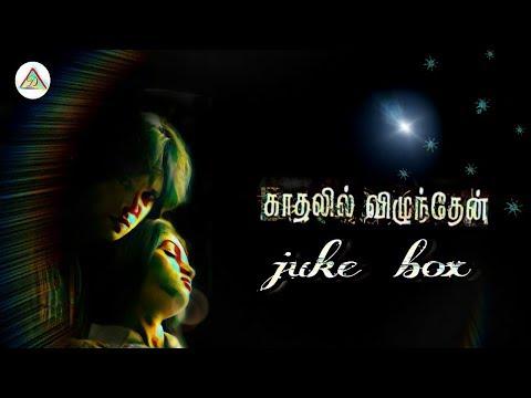 Kadhalil Vizhunthen - juke box # songs