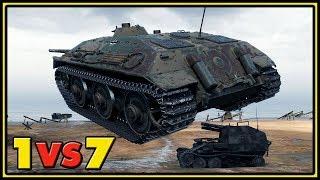 E 25 - 12 Kills - 1 VS 7 - World of Tanks Gameplay