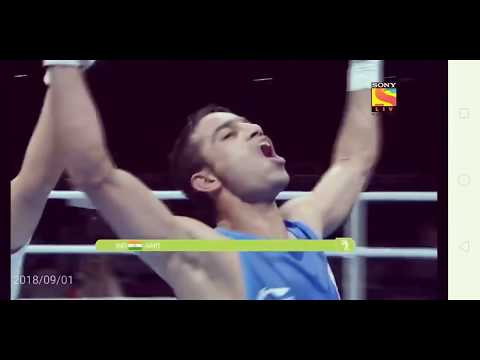 India Won Gold 🏅 In Boxing In Asian Games 2018