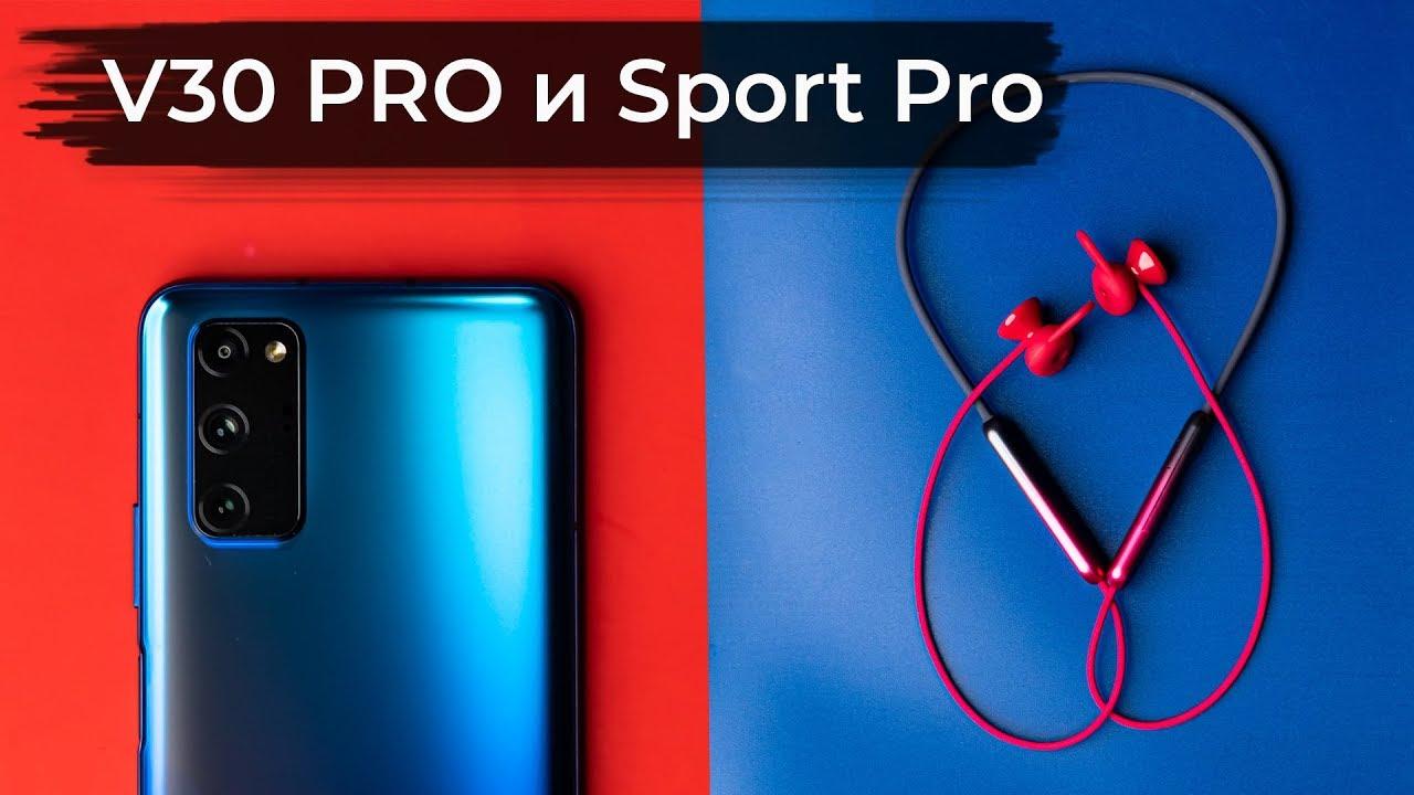 Обзор и опыт использования Honor V30 Pro и наушников Honor Sport Pro AM66 MyTub.uz