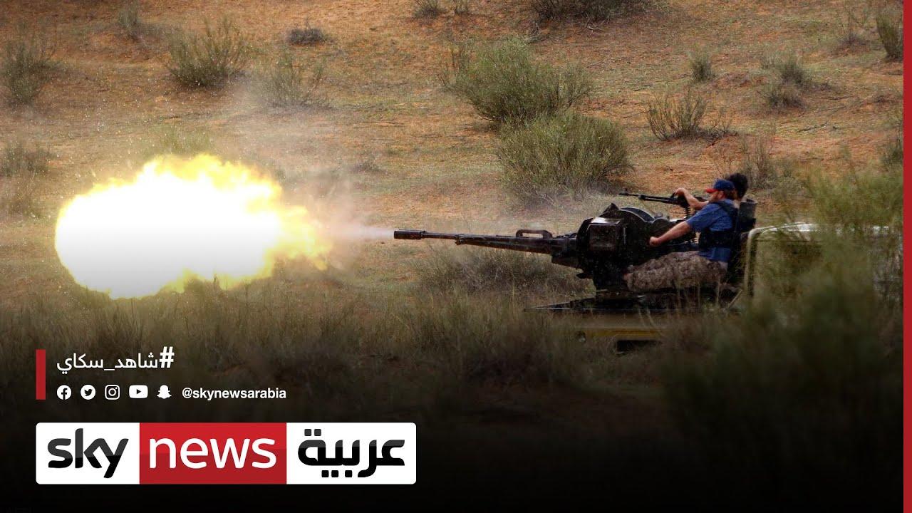 قضية نزع سلاح الميليشيات في ليبيا تعود إلى الواجهة  - نشر قبل 5 ساعة