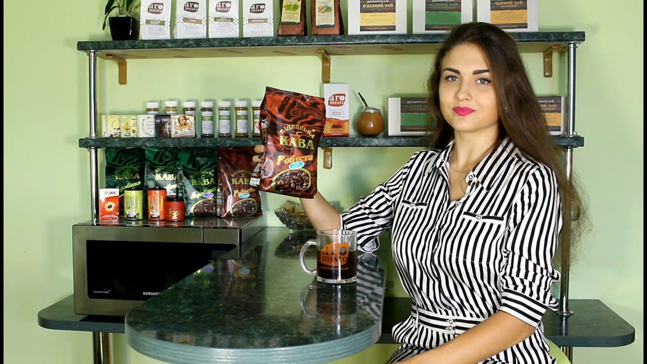 Aromisto — ароматизированный кофе по самым привлекательным ценам. Эксклюзивный товар. Доставка по украине. ☎ (096) 031-02-22.
