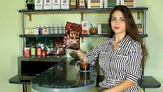 Кофе жареный в зернах Робуста Индия Черри AА. Магазин чая и кофе Aromisto (Аромисто)