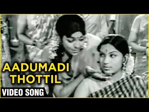 aadumadi-thottil-video-song-|-aval-oru-thodarkathai-|-kamal-hassan,-sujatha