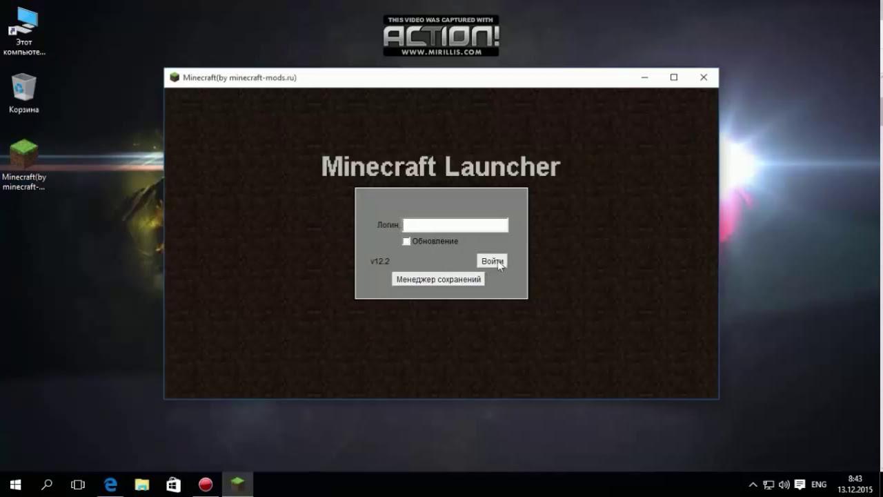 Скачать мод orespawn для minecraft 0. 14. 0.