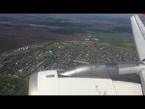 Посадка аэропорт Бегишево  из Антальи Атласглобал Atlas Global