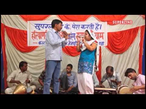 sangeeta jangra with master suresh...