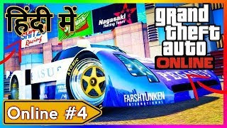 GTA 5 Online #4 | Great City Night Out Very Funny | Asus Laptop | Must Watch 2018 (HINDI)