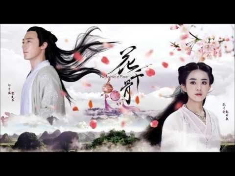 [Audio/MP3] 霍建华 赵丽颖- 《不可说》(《花千骨》(The Journey Of Flower) 片尾曲)